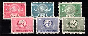 LEBANON- LIBAN MNH SC# C528-C533 - LEBANON JOIN THE UN 1945