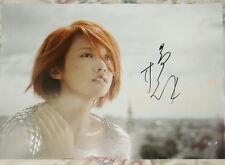 Rainie Yang Angel Wings 2013 Taiwan Autograph Promo Poster