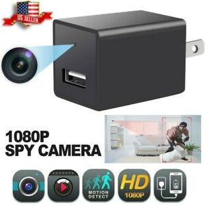 Mini-Charger-Spy-Camera-1080P-Full-HD-Camcorder-Hidden-DVR-Loop-Record