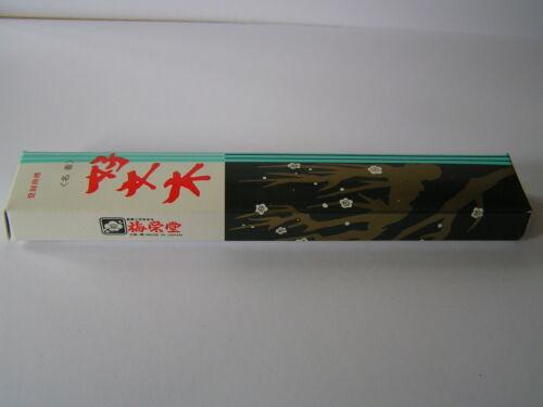 verschiedene Sorten Preise und Gewichte Japanische Räucherstäbchen siehe Text