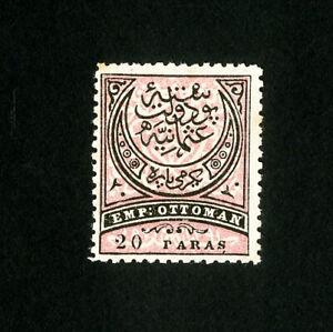 Turkey-Stamps-61-VF-Unused-OG-Scott-Value-55-00