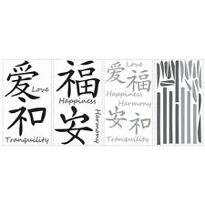 Love Harmony Tranquility Happiness 42 BiG Wall Decals Asian inspired Sticker Zen