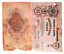 1909-Russian-Empire-Set-of-3-5-10-and-25-Rubles-Banknote-Set-Low-Grade thumbnail 3