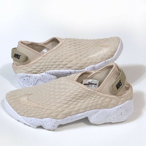 Nike Rift Wrap Special Edition Women's Shoes OatMe