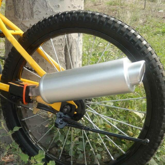 Bicycle Turbo Motorcycle Sound Exhaust Pipe Cool Car Bike Kid Toy 6 Wild Sounds