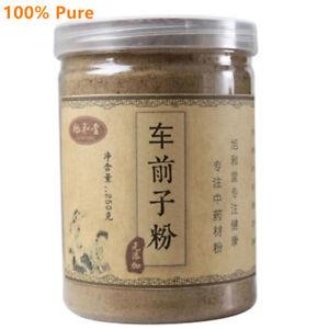 250g Plantago Asiatica Seed Powder Che Qian Zi Plantainium Psyllium