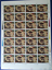 BiZStamps-PRC-China-Stamps-1997-21OutlawsOfTheMarsh-V-Full-Sheet