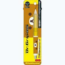 San-x Rilakkuma Dr Grip Shaky Pencil 0.5mm Face Series S-3936