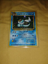 Pokemon Vaporeon Japanese Jungle Set Holo Holographic Card