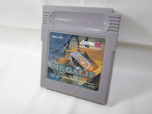 Gameboy-Nintendo-MEGALIT-GB-Cartridge-Only-gbc