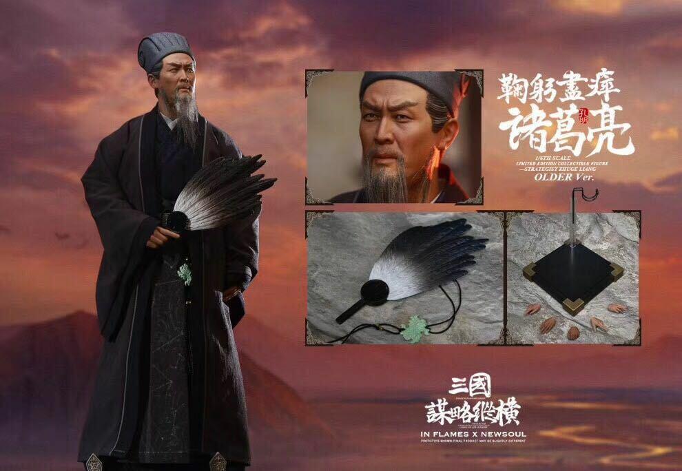 Enardece IFT-041 los tres Kingdoms Zhuge Liang mediana edad Juguetes De Edición Normal