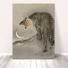 "Beautiful Vintage Japanese Wild Animal Art ~ CANVAS PRINT 24x16"" Tiger Koson"