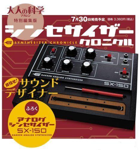 Analog Synthesizer Kit SX-150 Gakken Otona no Kagaku New Japan