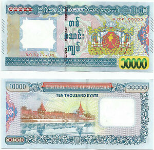 MYANMAR-10-000-10000-KYATS-BURMA-2015-P-84-NEW-WATERMARK-UNC