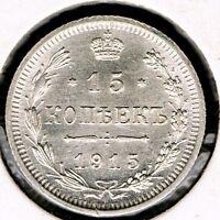RUSSIA - 15 KOPEKS 1915 BC Y# 21a.3