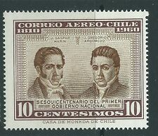 CHILE 1960 Marin & Argomedo Sc.C220A MNH