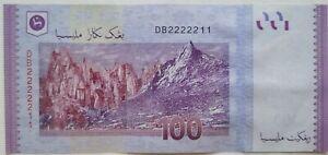 RM100-Muhammad-Ibrahim-sign-Binary-Number-Note-DB-2222211