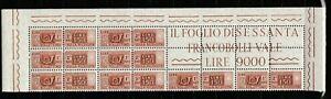 S37672 Italy MNH 1957 Block Angle Packs Post L.150