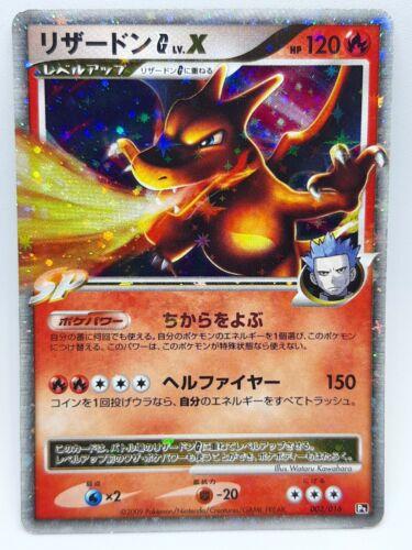 Charizard G Lv.X 002 / 016 2009 Pokemon Card Japanese Nintendo Holo F/S