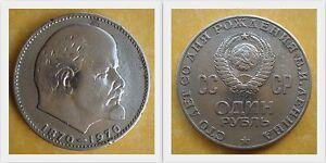 Moneda Conmemorativa Un Rublo Centenario De Lenin 1870-1970 UniÓn SoviÉtica Cccp Qolzhrjq-08001433-760647326