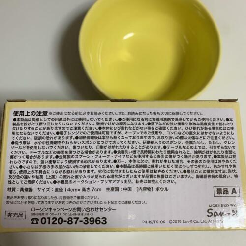 Rilakkuma Bowl Yellow Lawson collab Prize San-x Kawaii New Japan