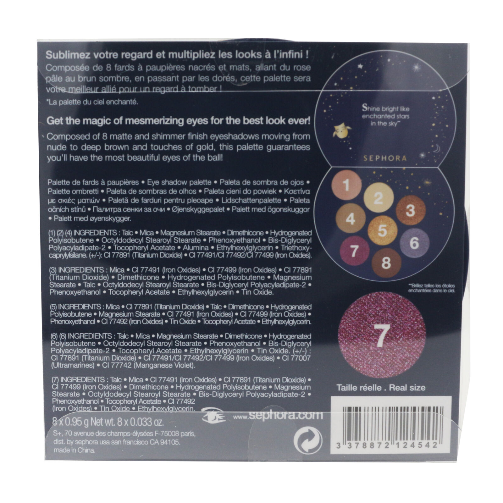 Sephora Enchanted Sky Ltd Ed 8 Eyeshadow Palette