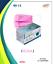 Indexbild 15 - 50x Medizinischer Mundschutz Typ IIR/2R EN14683 Atemschutzmaske -OP Masken CE