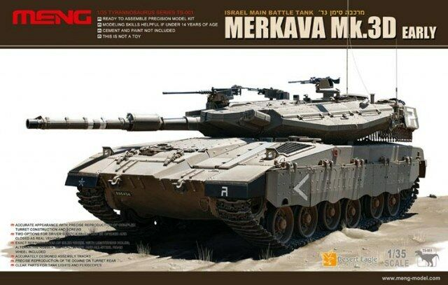 Meng TS-001 1 35 Merkava Mk. 3D early Israeli Main Battle Tank
