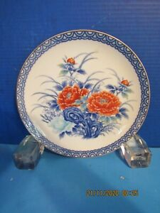 Beautiful Asian Hand Painted Porcelain Charger 12.25 Inch 2 Character Hallmark