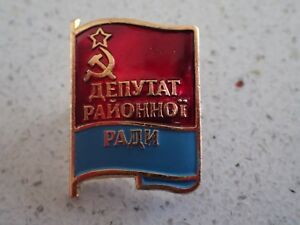 Genuine-USSR-CCCP-Soviet-Russian-Communist-Party-Label-Pin-Badge