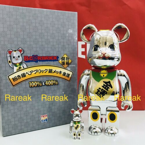 Medicom Be@rbrick Skytree Maneki-neko 400/% 100/% Silver Lucky Cat #5 Bearbrick