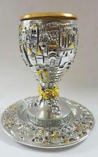 Silver Plated KIDDUSH CUP Jewish Shabbat Goblet & Saucer Jerusalem Of Gold Large