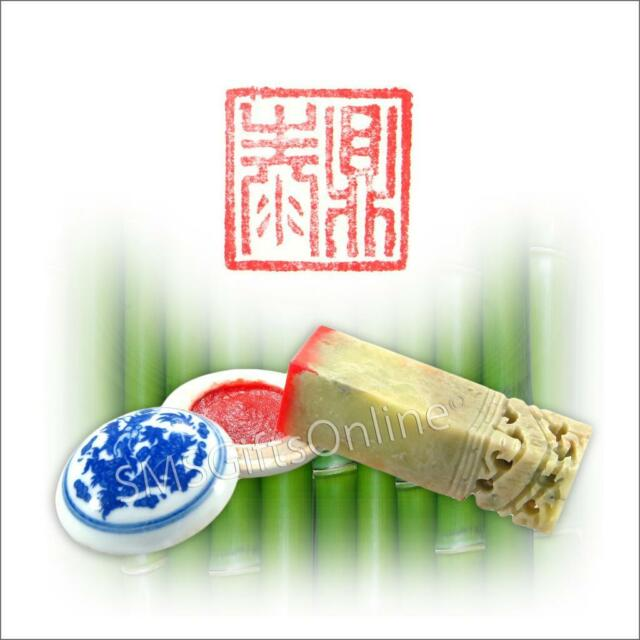 Hand Carved Dragon Top Chinese Seal and Paste Gift Set Very Stable Power