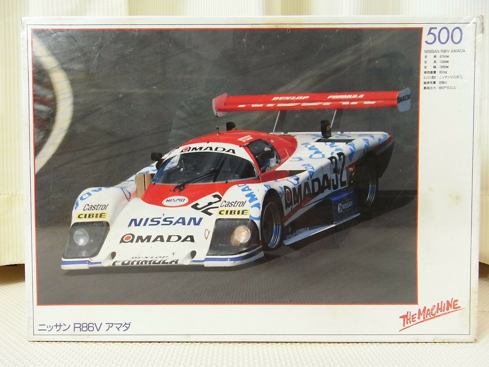 [GOODS]  NISSAN R86V AMADA  32 1986 Jigsaw Puzzle 500pcs Japan  ordinare on-line