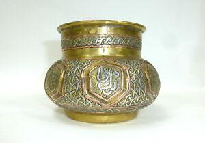 Islamische-Kunst-Bronzevase-Gefas-Syrien-um-1900