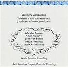 Oregon Composers (1994)