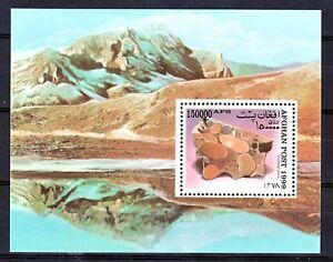 TEMA-MINERALES-AFGHANISTAN-1999-HB-MINERAL
