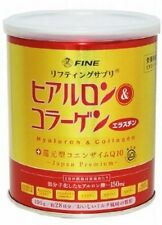 Fine Hyaluronic and Collagen powder with Coenzyme Q10, 196g/28days, Gold can
