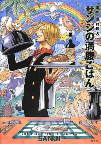 One Piece Sanji ONE PIECE PIRATE RECIPES Japanese Book F//S w//Tracking#