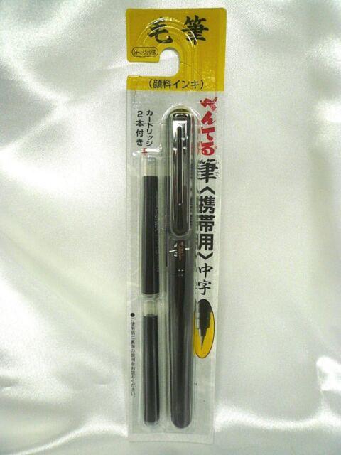 Pentel brush portable pen XGFKP-A Black with 2Refills Japan Import Free shipping