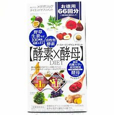 Metabolic Japan Diet Tablet for 66 times with 100+ Enzyme Hunger relieve Yeast