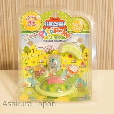 Pita-Poke Pokemon Center Limited Ver. Bulbasaur Mini figure TAKARATOMY PitaPoke