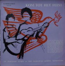 """THE HAWAYAN GOSPEL MESSENGERS/DE""""ZINGENDE ZUSJES""""   HOLLAND PRESS  LP"""
