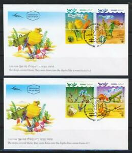 ISRAEL-2009-STAMPS-MARITIME-ARCHAEOLOGY-2-FDC-SEA
