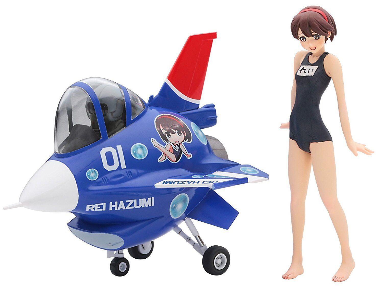 Hasegawa Tamago Girls 01 1 20 Masu Rirei F-2 Plastic model SP372
