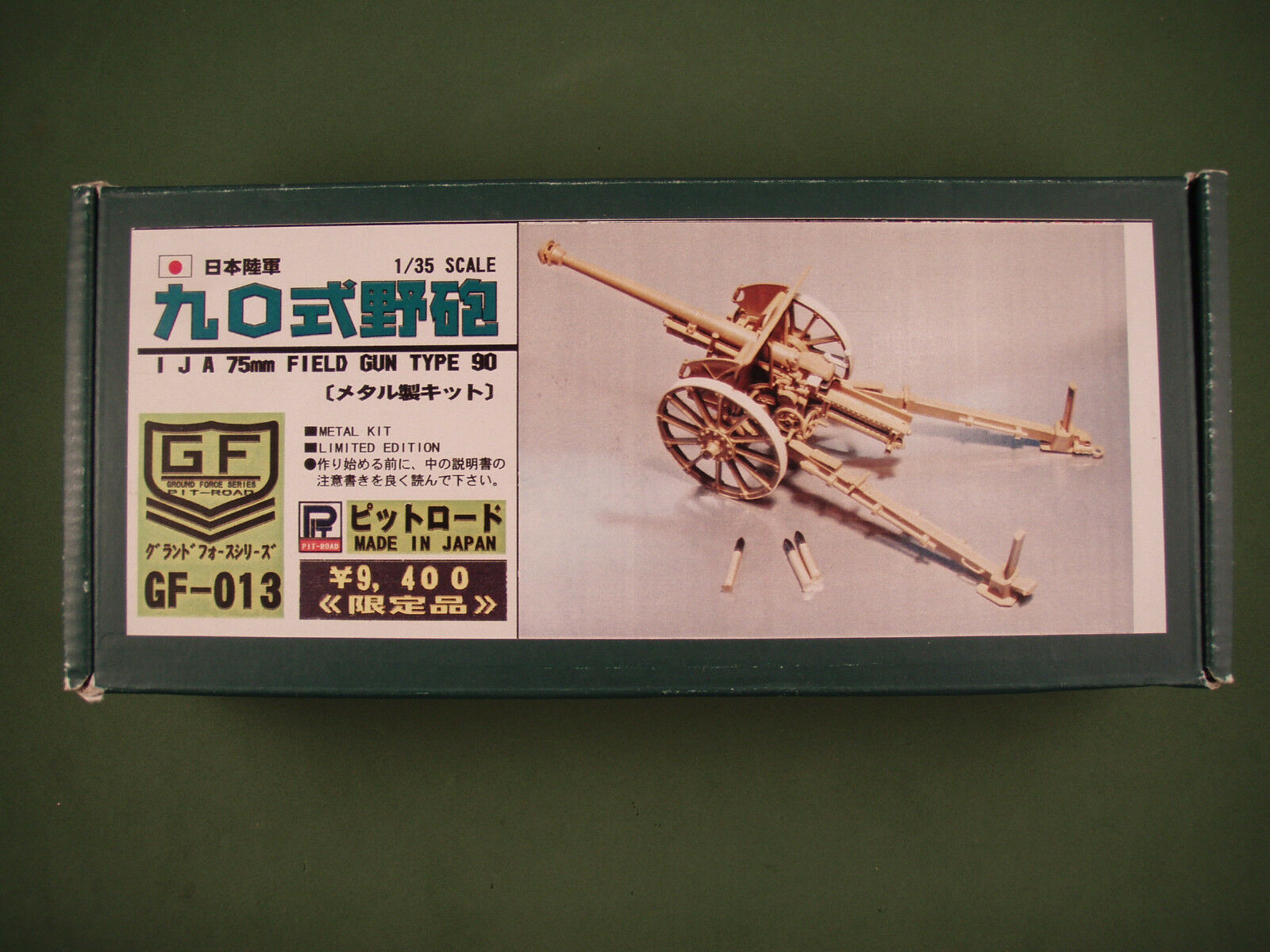 Pit Road 1 35 Metal Kit Modelo Ija Type 90 75mm Field Gun GF-013