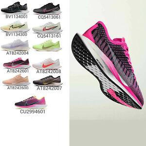 Nike Wmns Zoom Pegasus Turbo 2 II Women