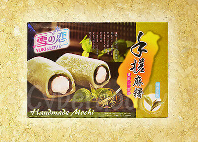 Mochi Daifuku Green Tea & Milk Rice Cake Roll Japanese Chinese Snack dessert