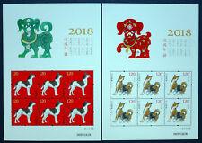 China PRC 2018-1 Jahr des Hundes Year of Dog Kleinbogen ** MNH