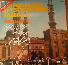 arabic egypt LP-oum kalsoum-les plus grands astistes du monde arabe vol. 5 NM